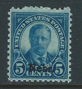 Bigjake:#674, 5 cent Roosevelt with NEBR overprint - *HR