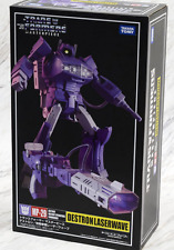 stock ~ Takara Transformers Masterpiece MP-29 Shockwave Laserwave Action Figure!