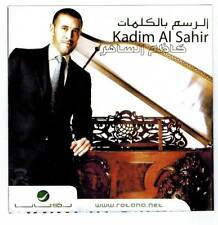 Arabische Musik - Kadim Al Sahir - Al Rasm Bel Kalemat