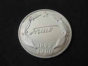 Yugoslavia, Tito 1892 - 1980, signature, silver medallion, 15 grams