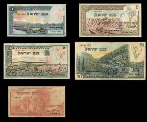 ISRAEL - 1955 COMPLETE SET OF LANDSCAPES SERIES BANKNOTES