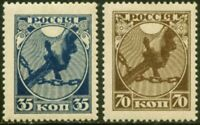 Russia-1917. The first stamps of Soviet Russia. MNH
