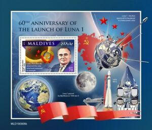 2020- MALDIVES - SPACE LAUNCH LUNA 1      1V    MNH **