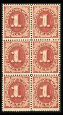 US #J22; 1¢ POSTAGE DUE, VF-OG-MNH, VERTICAL BLOCK OF 6, CV $510