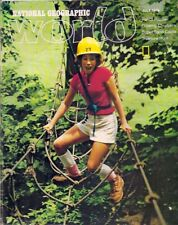 national geographic WORLD-JULY 1978-LEARNING THE ROPES.