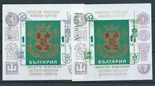BULGARIA 1973 IBRA PHILATELIC EXHIBITION SET TWO MINISHEETS MNH CATE 500 RARE!