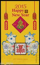 Happy New Year 2015 mini sheet of 2 stamps mnh China