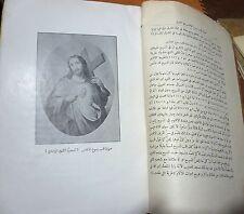 AL-Machriq, revue catholique orientale bimensuelle 1890