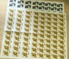 SPECIAL LOT Cyprus 1978 493-4 - Vasilis Michaelidis - 200 Sets of 2v -MNH Sheets