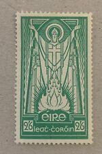 Ireland Sg 1940 Cat £40 M/m