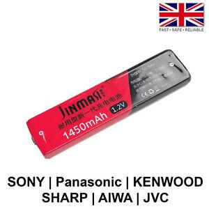 Sony NH-14 MD/CD Walkman Minidisc Gumstick Battery 7/5F6 - 1.2V 1450mAh Ni-MH