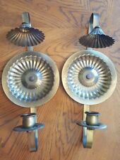"Vntg Pair Antique Brass Wall Sconces Lantern Style 14"" tall Home Interiors Homco"