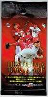 2012 BBM Japanese Baseball Pack HIROSHIMA TOYO CARP TEAM Unopened New Japan