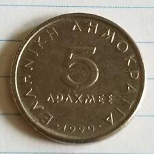 1990 Greece 5 Drachma Coin w/ Aristotle Bust, Very Good Condition