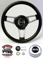 "1967-1968 Chevy 2 Nova steering wheel SS 13 3/4"" custom steering wheel"