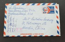 China Stamp 1966 USA Air Mail letter to HeiLongJiang Harbin