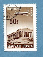 Hungary stamp 1966 Airmail. 50fi brown Athens