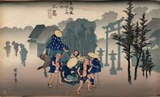 More details for utagawa hiroshige - japanese woodblock - woodcut print mishima morning mist