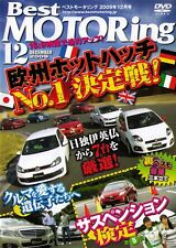 [DVD] Best MOTORing 12/2009 Toyota Prius Honda S2000 Civic R BMW Mini Cooper S