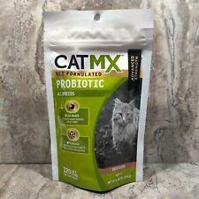 New listing Cat Mx probiotic duck flavor soft chews 120
