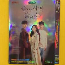 HD Korean Drama Love Alarm DVD Dish TV Full 8 Series Kim So Hyun JUNG GA-RAM