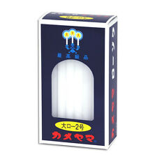 "Japanese O-2 GO 5""L Candles 30 Sticks Buddhist Butsudan/Made Japan/E3005"
