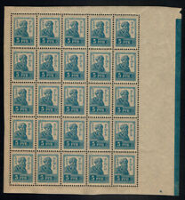 RUSSIA SCOTT#240 MINT NEVER HINGED COMPLETE SHEET OF TWENTY FIVE