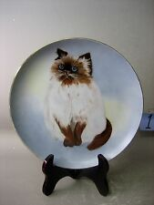 1980s hand painted decorative plate