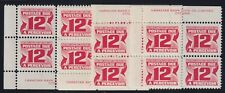 Canada Sc #J36iii (1969) 12c Postage Due Plate Block Matched Set Mint VF NH