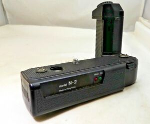 Model N-2 Motor Drive Battery Pack for Nikon FE FM FM2n Cameras - Parts AS IS
