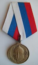 """1917 Imperial Russian Medal """"Freedom Fighters"""" Temporary Government. Copy"""