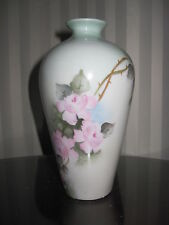 """Antique Austria Porcelain Vase Stamped M+Z Austria- Moritz Zdekaue-Signed-6"""""""