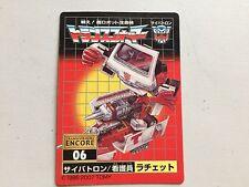 Transformers G1 reissue encore 06 RATCHET biocard takara tomy