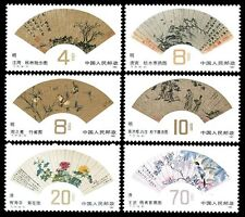 China Stamp 1982 T77 Fan Paintings of Ming and qing Dynasties MNH