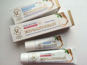 Set 2 pcs- Face Eyes Cream Ginseng anti-aging Russian neva cosmetics