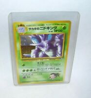 Japanese Pokemon Card Holo #034 Nidoking 1996 Nintendo