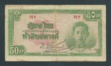 F.C. TAILANDIA THAILAND , 50 SATANG 1942 , MBC ( VF ) , SUCIO , P.43a .