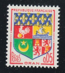 France 1960 MNH Mi 1321 Sc 973 Arms of Oran ** Sailing ship,cook **