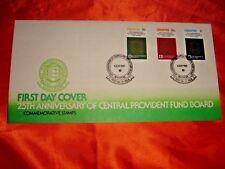 Singapore 1980 25th Anniversary of Central Provident Fund Board CPF, FDC
