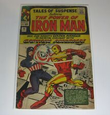 TALES OF SUSPENSE #58 (CAPTAIN AMERICA VS IRON MAN) FN-/FN