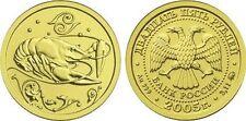 25 Rubel Russland St 1/10 Oz Gold 2005 Zodiac / Cancer Krebs 癌症 Unc
