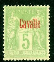 Cavalle 1900 French Colony50¢ Yellow Green SG # 42 Mint D840 ⭐⭐⭐⭐⭐⭐