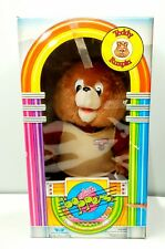 1987 WOW World of Wonder Teddy Ruxpin Little Bopper Doll New In Box