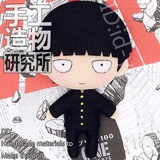 Mob Psycho 100 Shigeo Kageyama Anime Handmade Plush Doll Cute Toy Keychain Bag