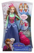 "Disney Frozen Royal Color Change 12"" Anna Doll"