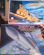 770 Bandai & Ctapt Foreign Space Rockets Thunderbird & Emergia Gtc 1:288 Scale