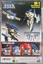 ROBOTECH MACROSS VF-1 SUPER WEAPON SET MOVIE EDITION 1/100 SCALE VARIABLE