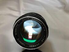 Minolta Rokkor PF 58mm f/1.4 MC Lens Beautiful Look @ Flewless Original RearCap.