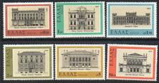GREECE MNH 1977 SG1381-86 Architecture