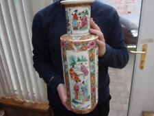LARGE VINTAGE CHINESE VASE LADIES IN WAITING COLOURFUL FLORAL DECORATION